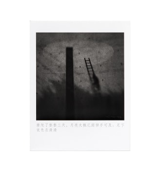 Prints-and-Editions-thumbnail-LKS_Chi-After-Climbing-intensively-for-three-days-min