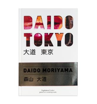 Publication-thumbnail-Daido-Moriyama_Daido-Tokyo
