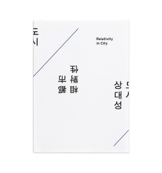 Publication-thumbnail-Relativity-in-City