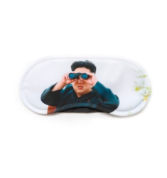 Others-thumbnail-PY_eye-mask-1-min