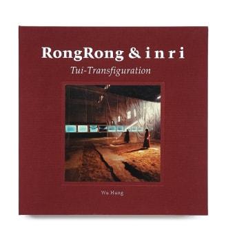 Publication-thumbnail_RongRong-&-Inri_Tui-Transfiguration-min